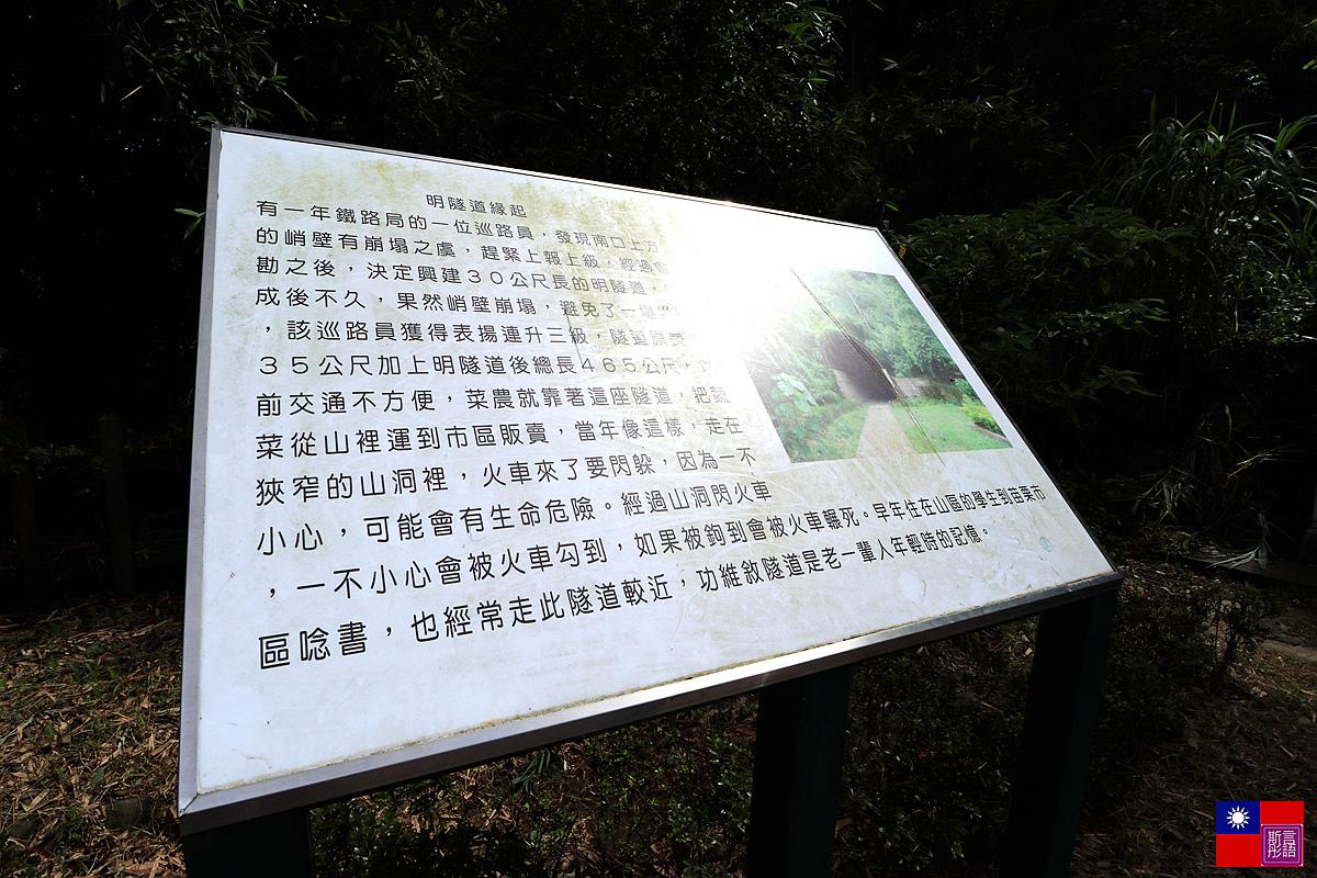 貓貍山公園 (14)