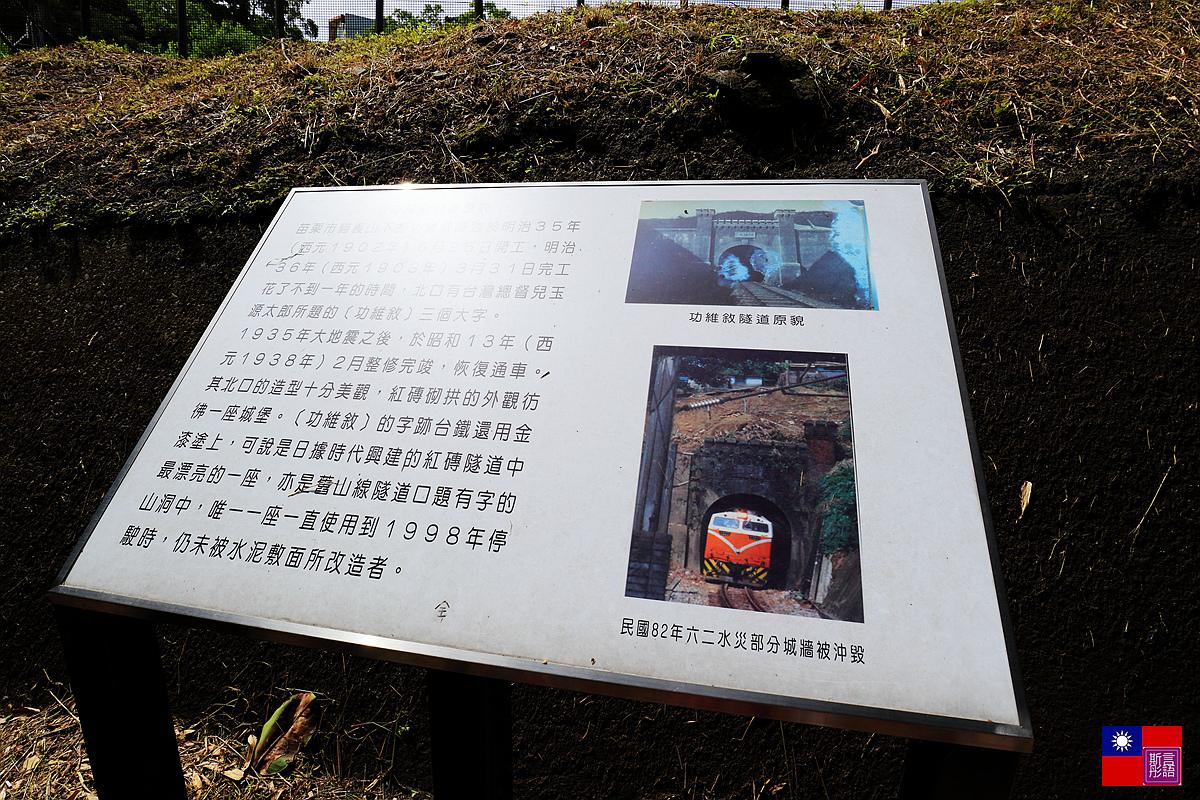 貓貍山公園 (25)