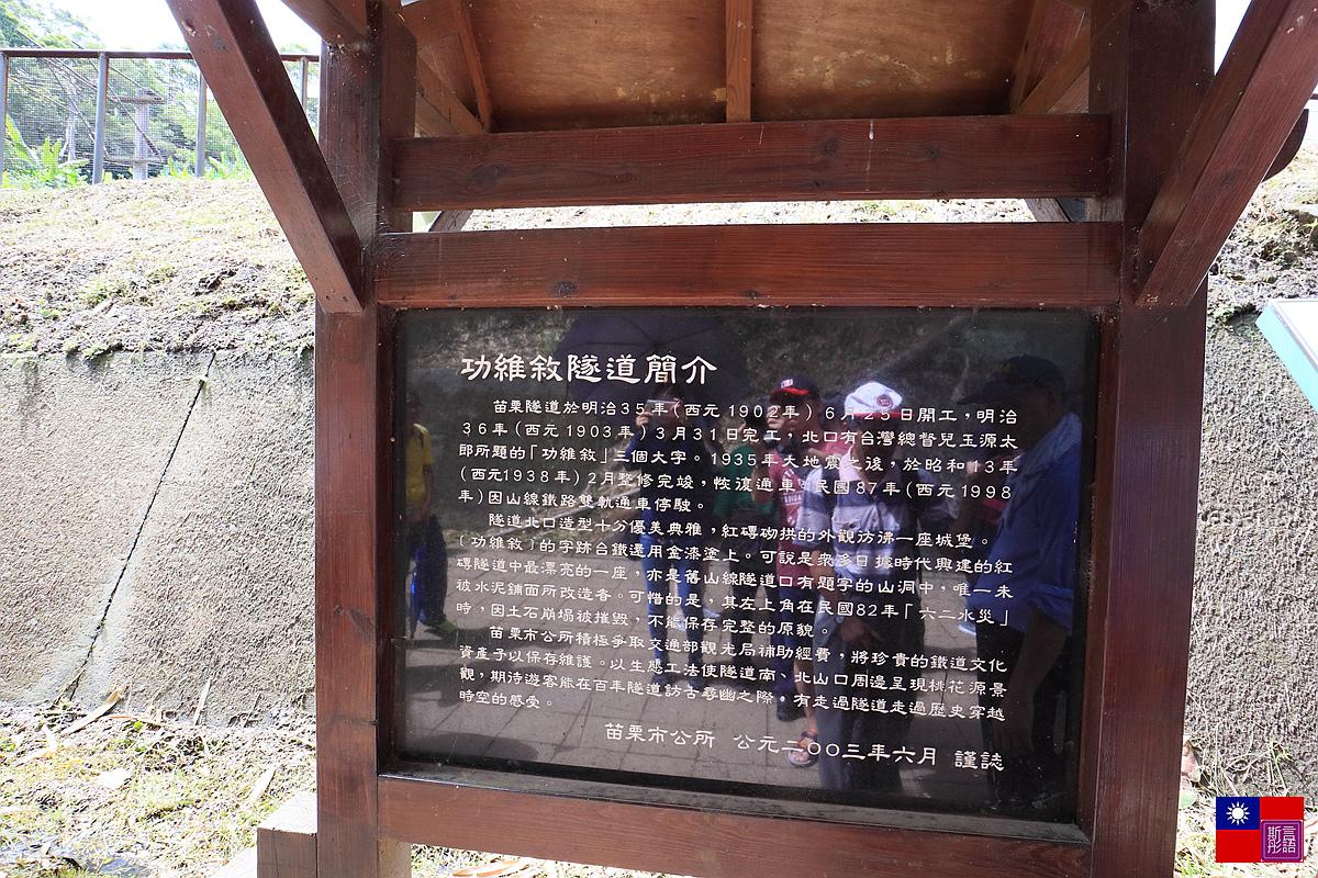 貓貍山公園 (26)