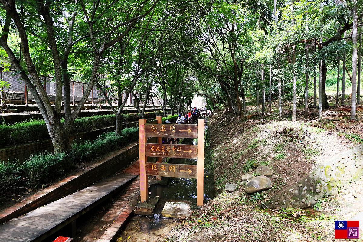 貓貍山公園 (28)