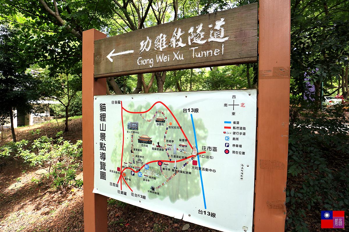 貓貍山公園 (34)
