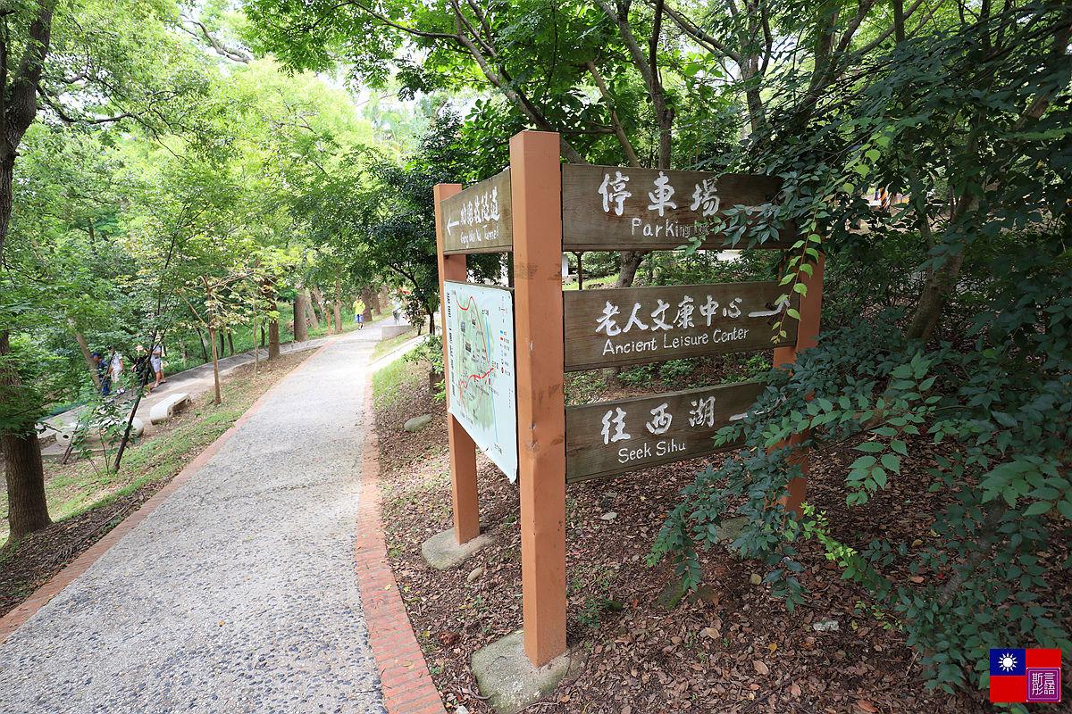 貓貍山公園 (43)