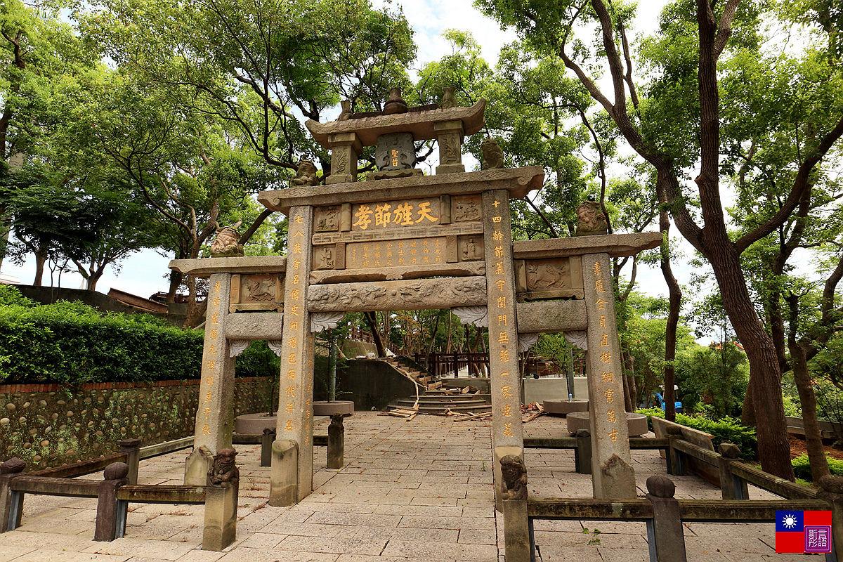 貓貍山公園 (44)