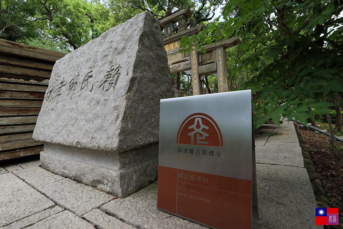 貓貍山公園 (45)
