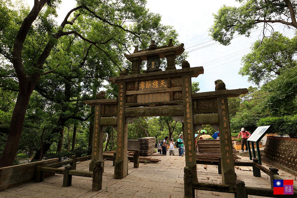 貓貍山公園 (47)