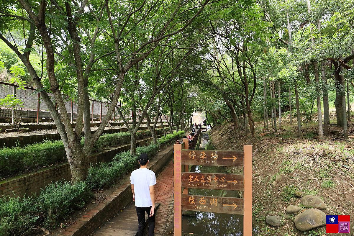 貓貍山公園 (49)