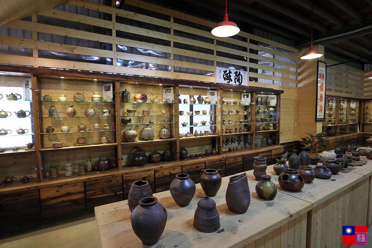 五穀文化村 (2)