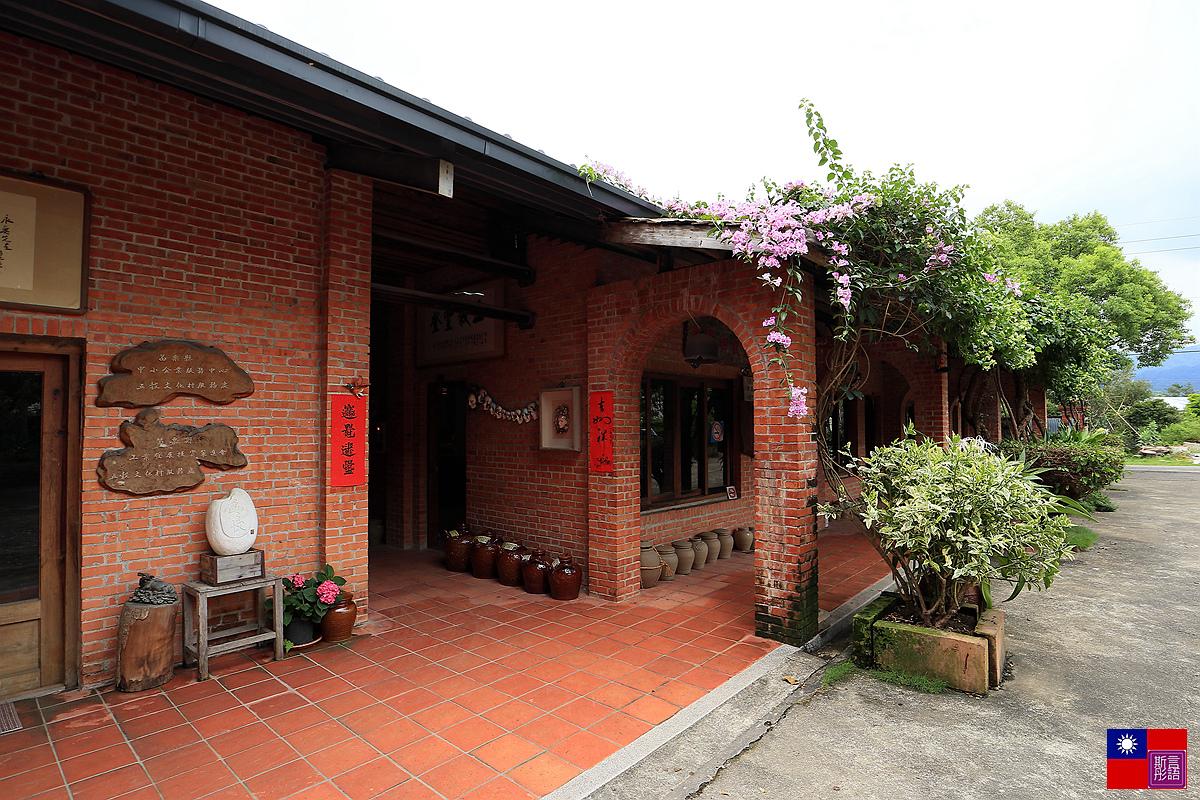 五穀文化村 (10)