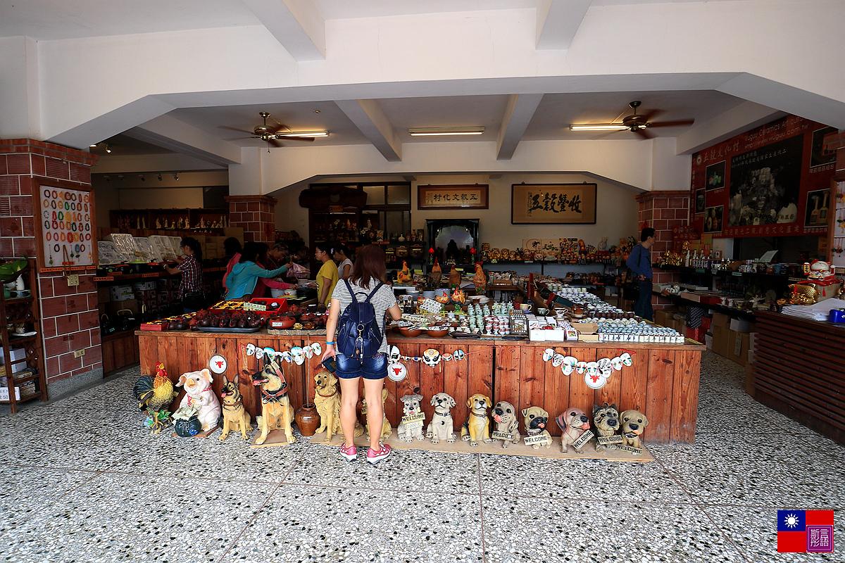 五穀文化村 (11)