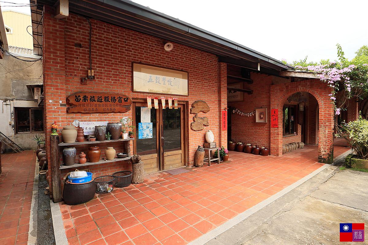 五穀文化村 (29)
