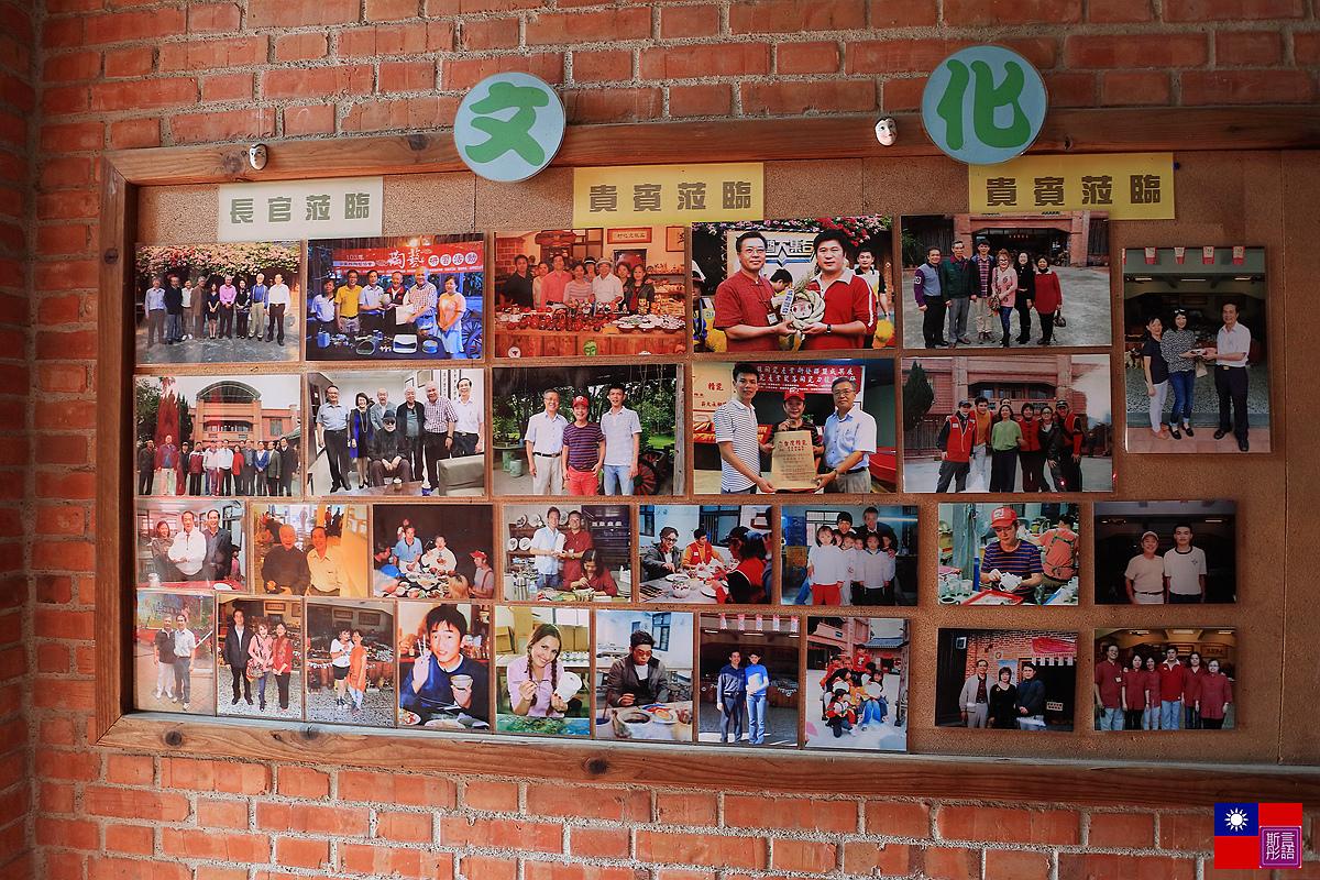 五穀文化村 (32)