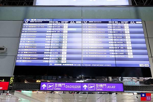 伊斯坦堡機場 (3).JPG
