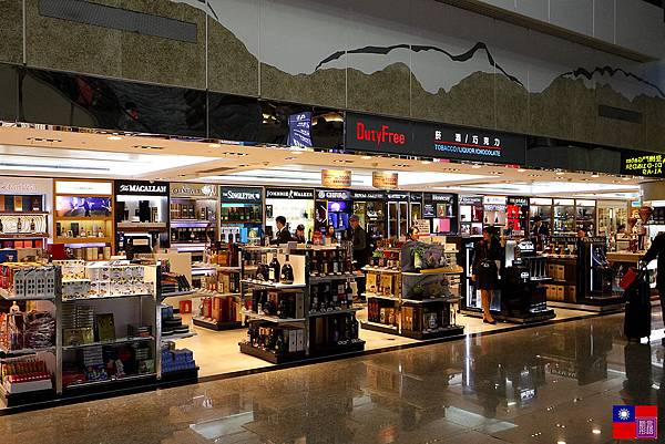 伊斯坦堡機場 (4).JPG