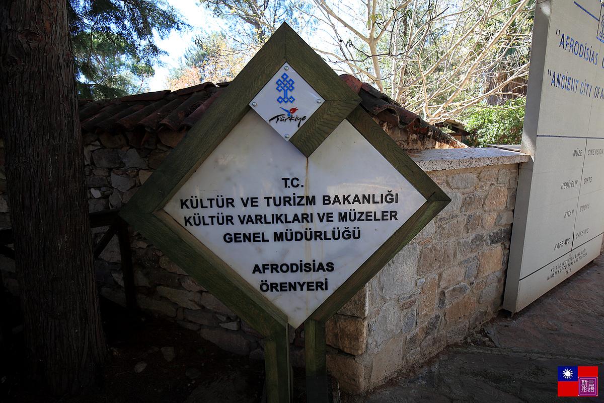 阿芙蘿迪西亞斯古城遺跡 (8)