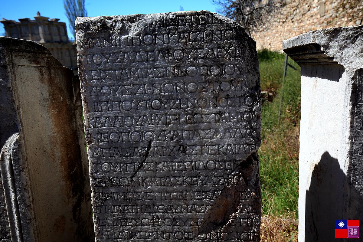 阿芙蘿迪西亞斯古城遺跡 (25)
