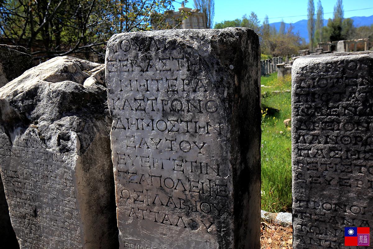 阿芙蘿迪西亞斯古城遺跡 (26)