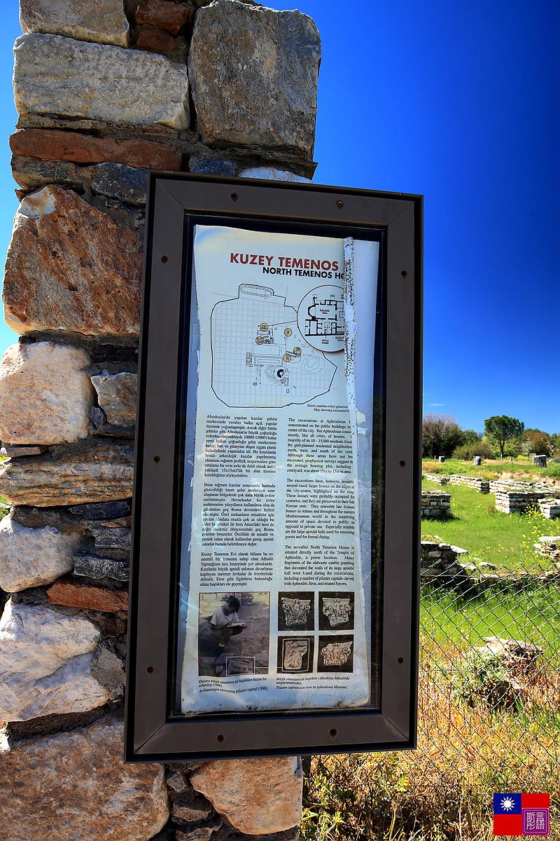 阿芙蘿迪西亞斯古城遺跡 (71)