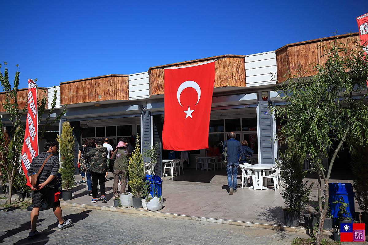 土耳其風味午餐 (27)