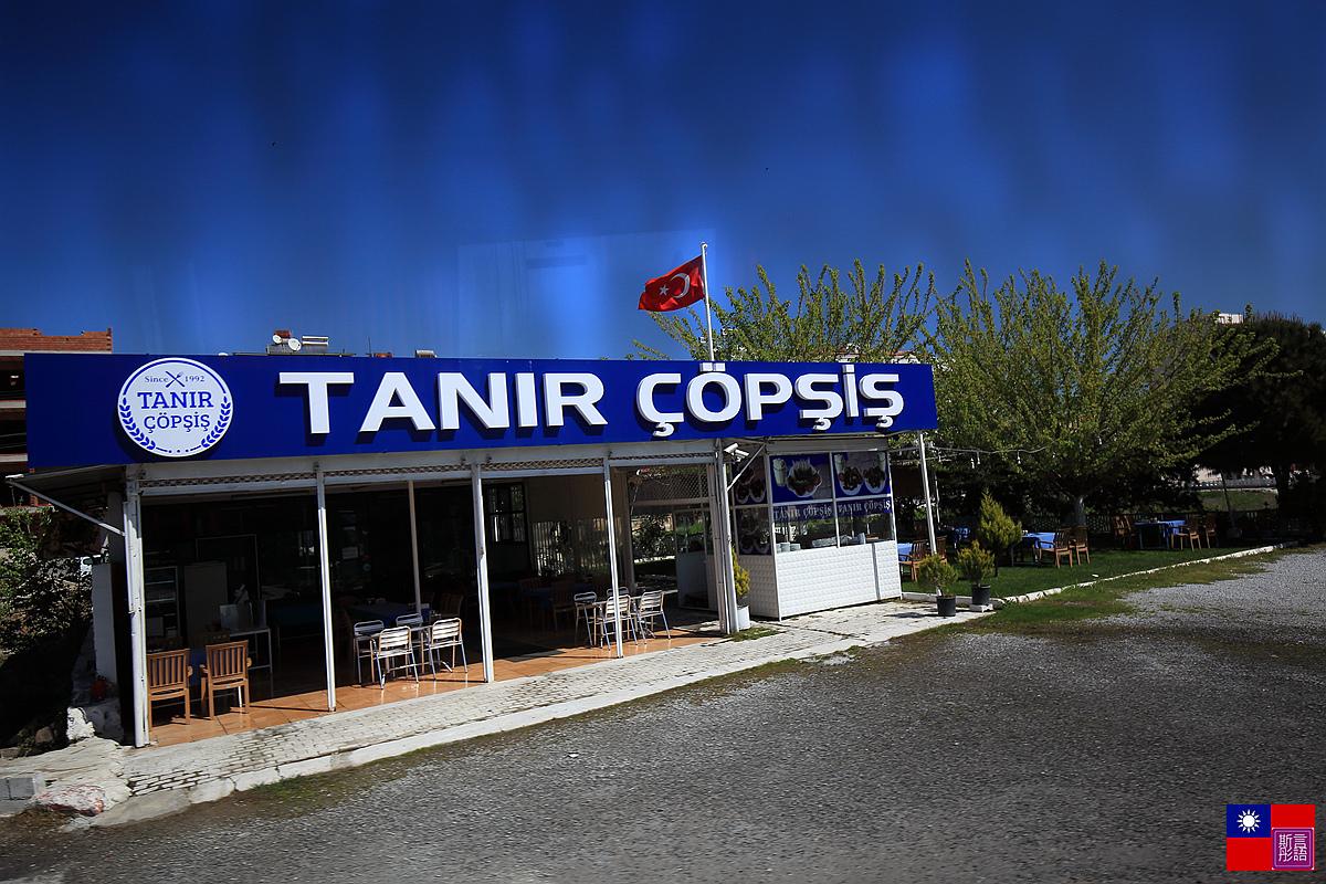 土耳其風味午餐 (57)