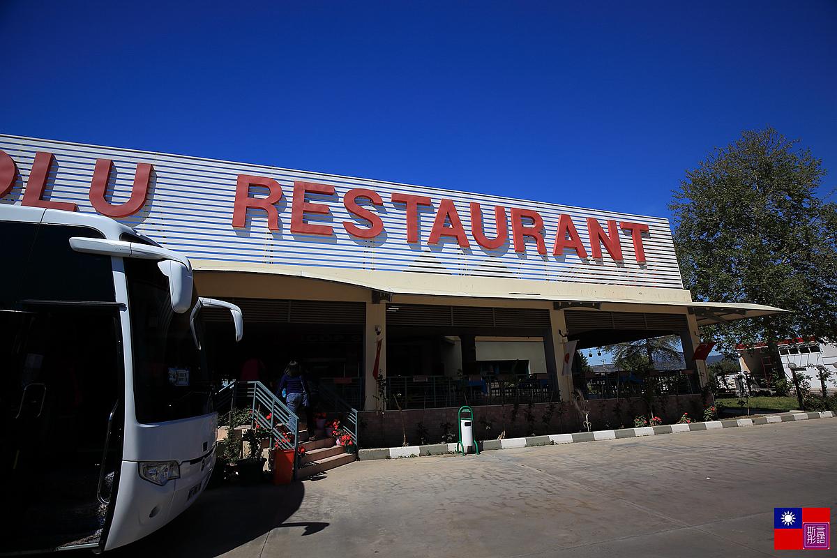 土耳其風味午餐 (62)