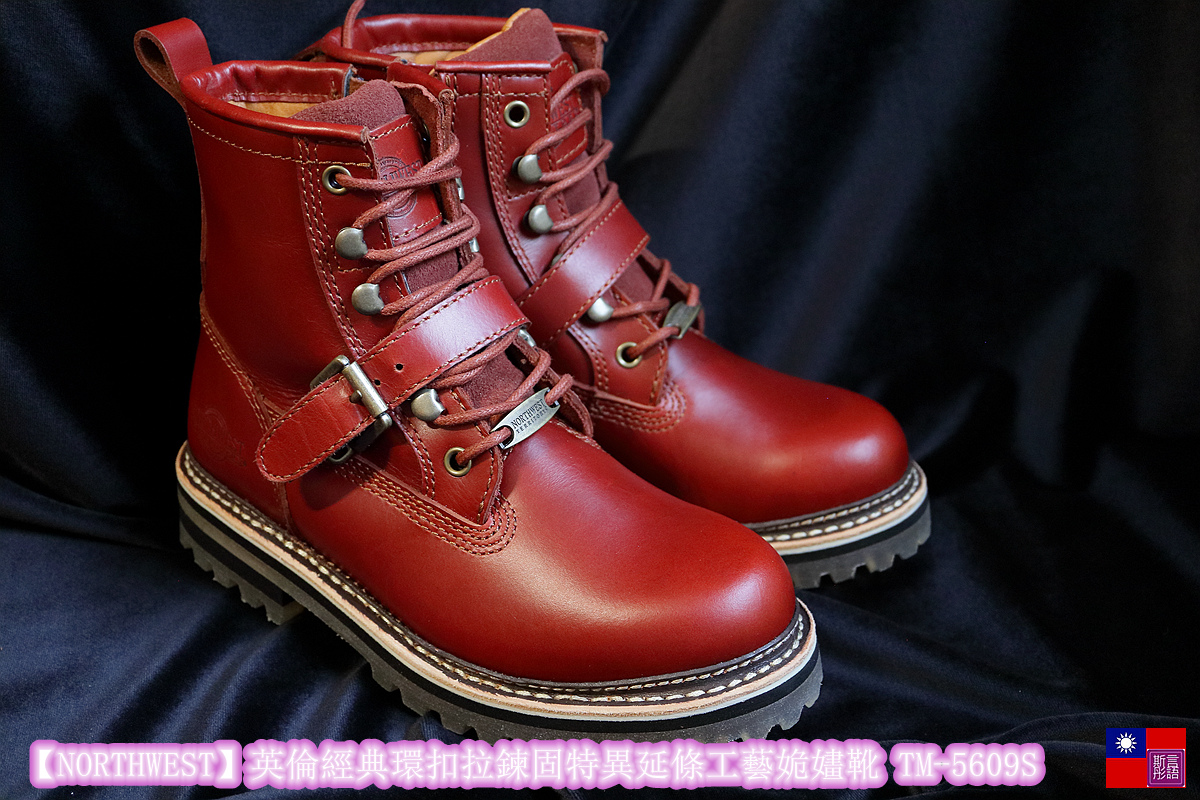 老婆新靴子 (34)