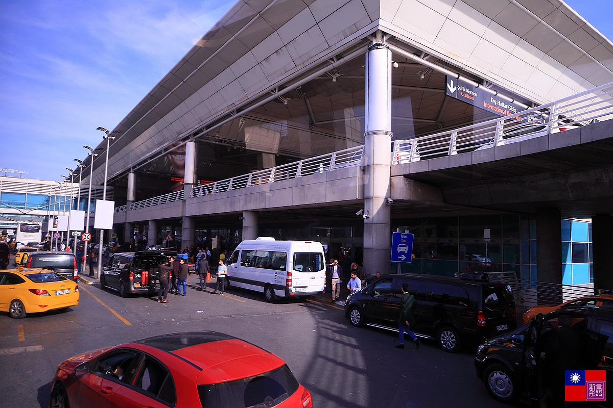 伊茲密爾機場 (87)