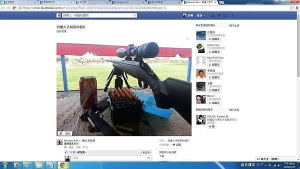 9 Benson Pan 槍