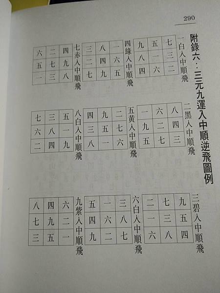 1050331鴻夏戀,好慘,註定要滅亡了!-1.jpg