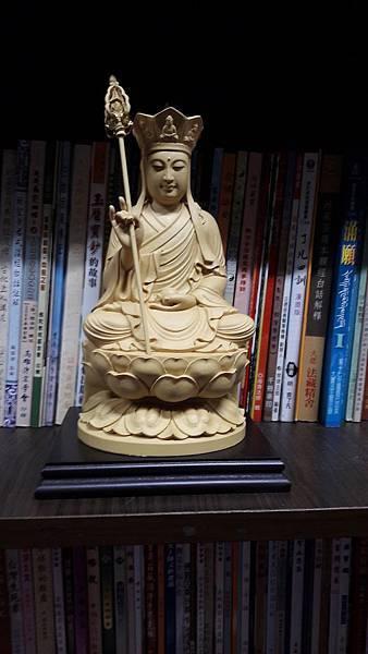 1050924地藏王日誌.jpg