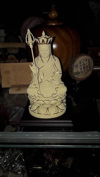 1050928地藏王日誌6.jpg
