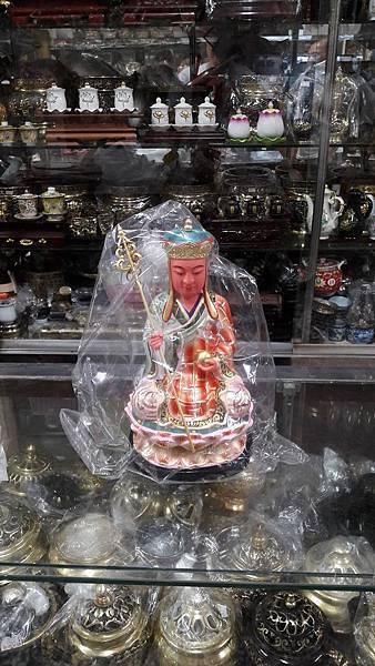 1050928地藏王日誌 7.jpg