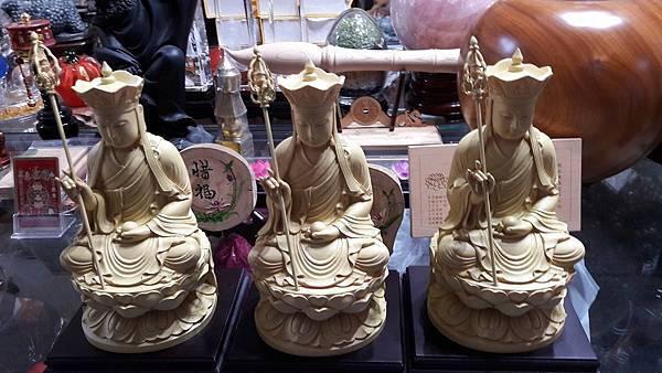 1050929地藏王日誌 9.jpg