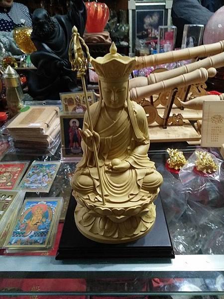 1051219地藏王日誌 81-2.jpg