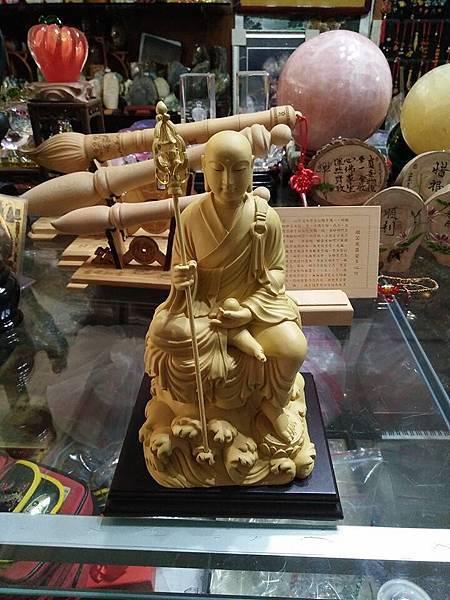 1060105地藏王日誌86-2.jpg