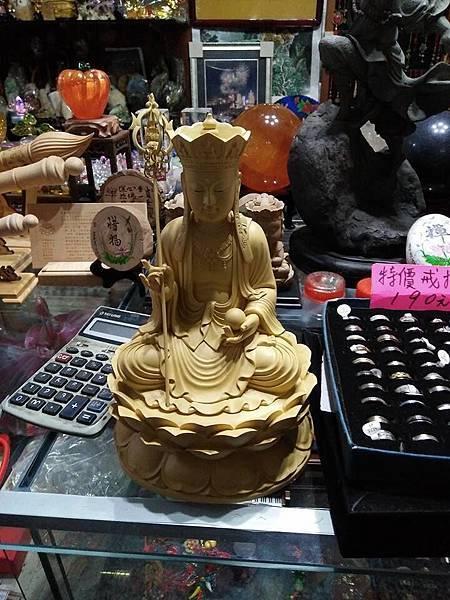 1060118地藏王日誌 95-1.jpg