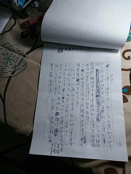 1060125愛國歌手鄧麗君-5.jpg