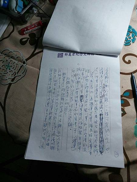 1060125愛國歌手鄧麗君-4.jpg