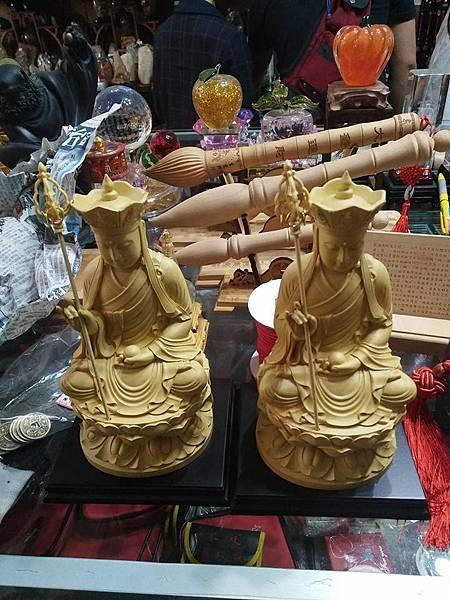 1060129地藏王日誌 102-2.jpg