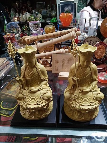 1060129地藏王日誌 102-1.jpg