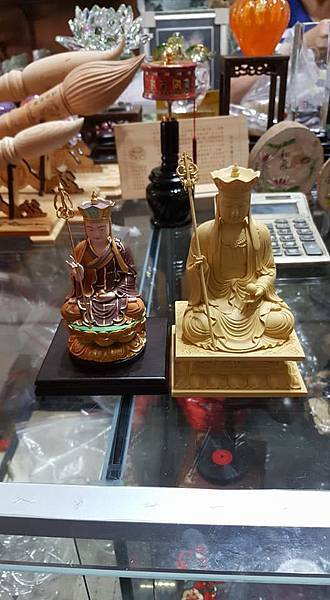 1060503地藏王日誌 155-1.jpg