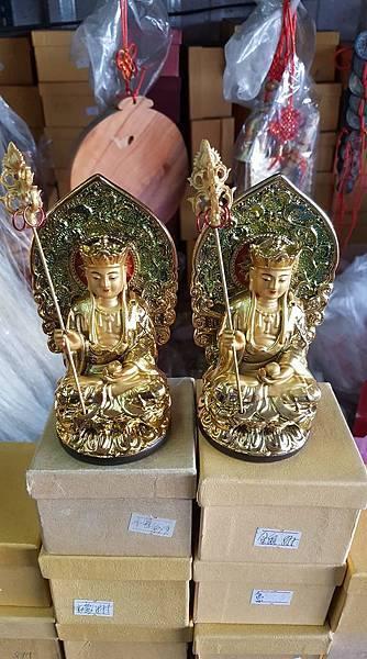 1060531地藏王日誌 168.jpg
