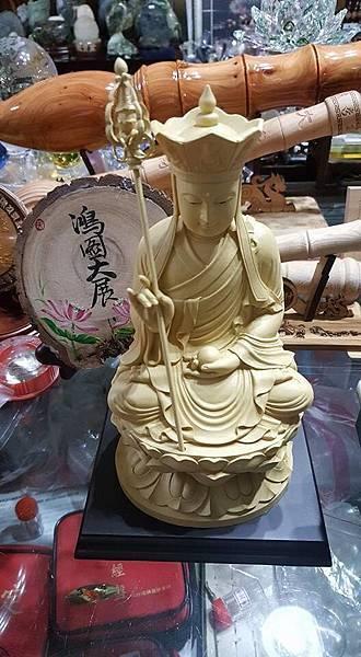 1060708地藏王日誌 180-2.jpg