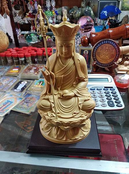 1070529地藏王日誌 225.jpg