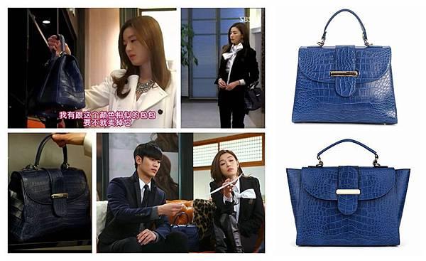 藍包包62800-2680