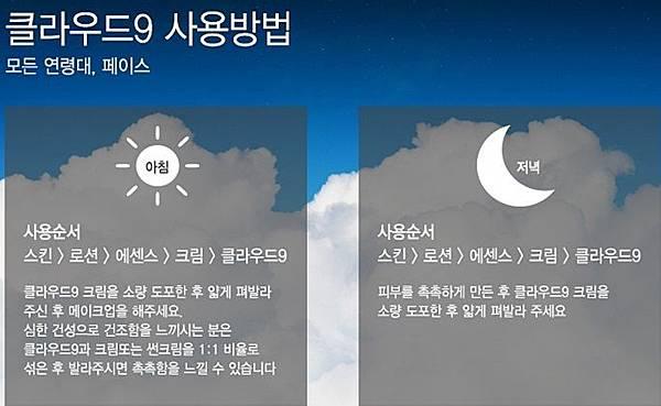 9朵雲18