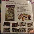 CIMG4688.JPG.jpg