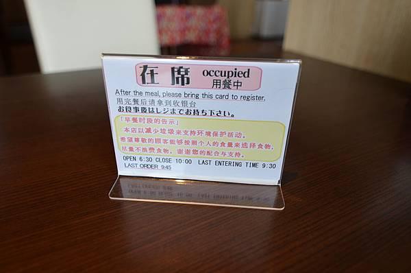 DSC_0295.JPG