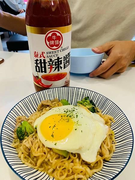 饗bite找餐_210218_17.jpg