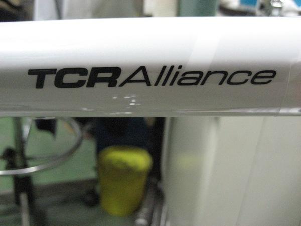 TCR Alliance TM