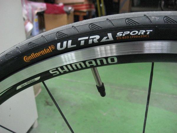 Ultra Sport胎